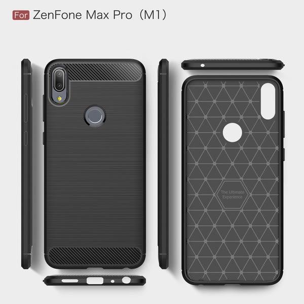 【SZ13】華碩 Zenfone Max Pro(M1)ZB601KL/ZB602KL 铠甲 碳纖維拉絲 手機殼