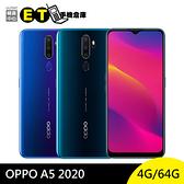 OPPO A5 2020 (4G/64GB) 6.5吋 智慧手機 四鏡頭 八核心 臉部解鎖 雙卡 指紋辨識