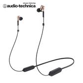 鐵三角 無線耳塞式耳機ATH-CKS660XBT-古銅金色【愛買】