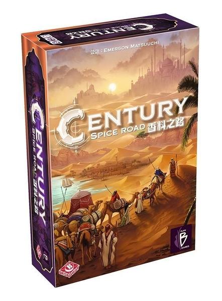 『高雄龐奇桌遊』香料之路 Century 繁體中文版 正版桌上遊戲專賣店