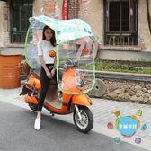 遮雨棚  电动车遮雨棚蓬防雨夏天防晒遮阳伞摩托电瓶自行车挡风透明罩新品xw