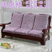 實木沙發墊 單人座防滑加厚海綿紅木沙發坐墊帶靠背連體木椅墊JY【快速出貨】