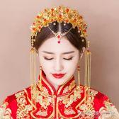 新款新娘古裝結婚大氣中式婚禮鳳冠秀禾服鳳冠霞帔秀禾頭飾女 晴天時尚館