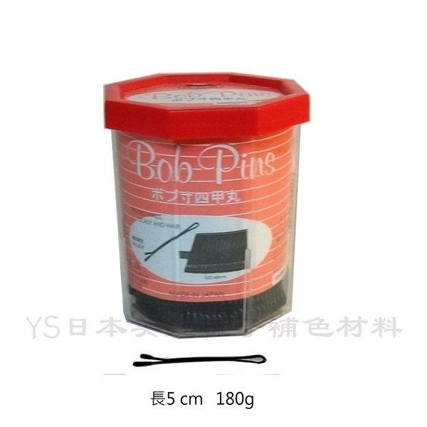 日本五力不生鏽髮夾BOP寸四甲丸  日本製  不鬆滑 不易生鏽