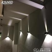 雙頭防水壁燈現代簡約床頭過道走廊客廳戶外創意個性藝術燈具 【全館免運】YYJ