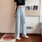 夏季韓版2021新款高腰設計感乞丐破洞網紅薄款牛仔長褲女褲子