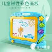 兒童畫畫板寶寶磁性寫字板嬰兒玩具1-3歲2幼兒彩色大號繪畫涂鴉板-奇幻樂園