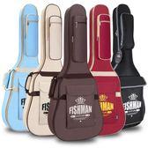 週年慶優惠兩天-加厚雙肩吉他包41寸40寸38寸吉他包木吉他民謠古典吉他盒背包袋箱