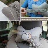 汽車靠墊汽車頭枕護頸枕靠枕一對車頸枕車載腰靠枕頭汽車卡通可愛車內用品 海角七號