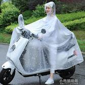 雨衣電瓶車單人騎行男女成人韓國時尚電動自行車加大加厚摩托雨披『小宅妮時尚』