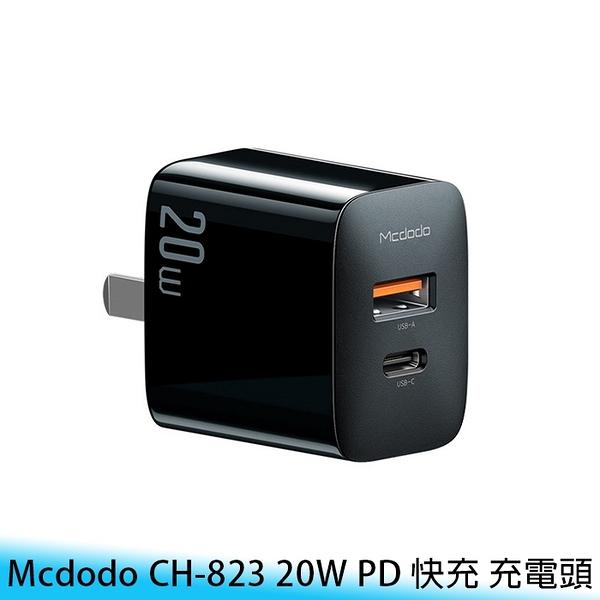 【妃航/免運】Mcdodo CH-823 iPhone 12 PD 快充 20W 雙口/雙USB 智能 充電頭/充電器