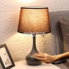 美式台燈臥室床頭燈 簡約現代感應燈溫馨北歐台燈 可調光觸摸台燈 NMS設計師