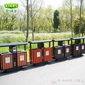 垃圾桶 戶外大型室外果皮箱 工業小區分類垃圾箱大號環衛MKS萬聖節狂歡