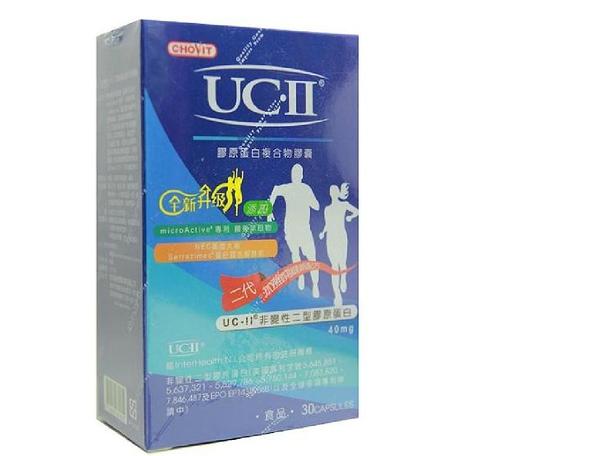 巧維他UC-11非變性膠原蛋白複合物膠囊30粒 【德芳保健藥妝】第二型膠原蛋白、薑黃素