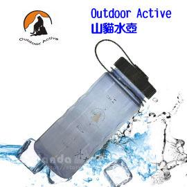丹大戶外【Outdoor Active】山貓水壺 寬口隨手瓶系列 400c.c. 寶石藍色 W400