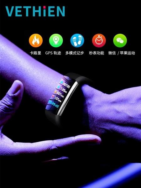 智慧手環 智慧手環心率血壓運動藍牙防潑水健康2安卓通用3手錶男女計步器控制睡眠GPS彩屏多功能