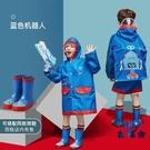 兒童雨衣雨具男女童寶寶小孩雨披中大童帶書包位可愛【古怪舍】