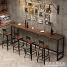 靠牆實木吧台桌家用奶茶店北歐高腳桌鐵藝酒吧陽台簡約美式長條桌 遇見生活