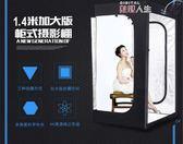 攝影棚 春影服裝攝影燈 人像拍照柔光箱產品拍攝影棚補光燈攝影燈箱  數碼人生DF