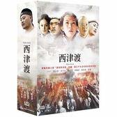 大陸劇 - 西津渡DVD (全30集/15片裝) 蔡少芬/薛佳凝/黃海冰