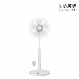 三菱 MITSUBISHI【R30J-HRA】電風扇 電扇 5枚羽根 靜音 立扇 循環扇 遙控器