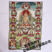 尼泊爾唐卡織錦畫 彩色絲織刺繡 臧佛像 釋迦牟尼