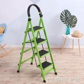 梯子家用折疊室內人字多功能梯四步梯五步梯加厚鋼管伸縮踏板爬梯 【雙十二慶典】 YJT