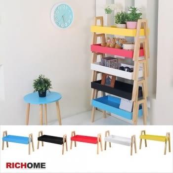 【RICHOME】 SH464《亞米娜置物架-5色》功能架  層架  收納架
