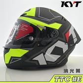 TT-COURSE TTC #E 消光黃 選手彩繪 輕量 KYT 安全帽 入門款 全罩 眼鏡溝 鐵釦 舒適 23番
