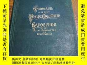二手書博民逛書店NEMORIAL罕見WORLD S COLUMBIAN EXPO