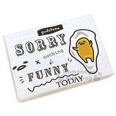 〔小禮堂〕蛋黃哥 長方形便條紙附盒《白.站姿.文字》名片盒 4714581-40605