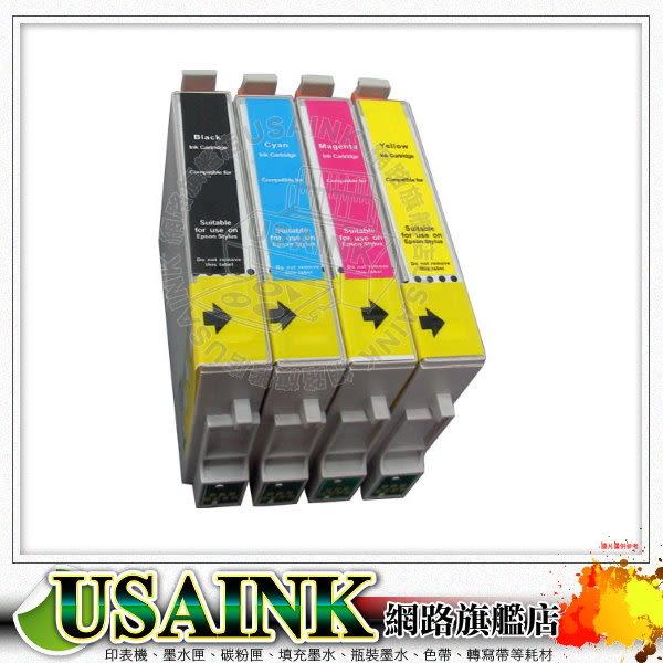 新版☆EPSON NO.177 / T1774 / T177450 黃色相容墨水匣 適用 XP102/XP202/XP302/XP402/XP30/XP-225/XP225 / XP-422 /XP4..