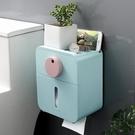 浴室置物架 衛生間壁掛紙巾盒創意家用免釘防水紙巾架浴室廁紙卷紙收納抽巾盒