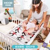 尿布台 兒童尿布台實木護理台多功能便攜收納寶寶洗澡台撫觸整理台T 交換禮物