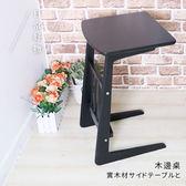 【DIJIA】天然實木炫彩邊桌TA-01(紫)