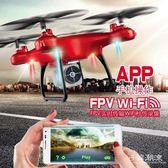 無人機 無人機專業高清航拍超長續航四軸飛行器充電耐摔遙控飛機兒童玩具