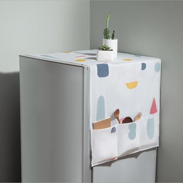 Qmishop 多彩幾何碎花冰箱蓋佈防塵罩【J2079】