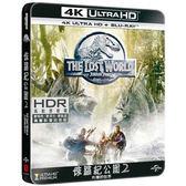侏儸紀公園 2 失落的世界 UHD+藍光BD 鐵盒收藏版 (OS小舖)