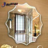 靚晶晶浴室鏡子圓形衛浴鏡 壁掛梳妝臺鏡子 衛生間洗臉盆裝飾鏡子 萬聖節服飾九折