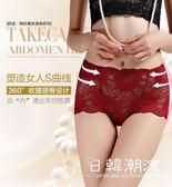 內褲  4條裝 性感蕾絲女內褲中腰 收腹大碼胖mm200斤無痕女士三角褲頭
