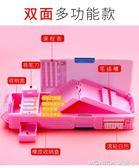 筆袋筆盒 花花姑娘文具盒小學生女公主粉韓國創意可愛筆盒兒童幼兒園女童多 莫妮卡小屋