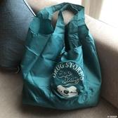 出口單 日本 高品質 雙層雙面 折疊購物袋環保便攜單肩背包手提袋快意購物網