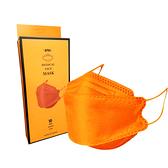 【久富餘】KF94 - 4D成人醫療級防護口罩 (愛馬仕橘) 10片/盒
