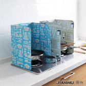煤氣灶鋁箔擋油板隔熱板廚房炒菜隔油板