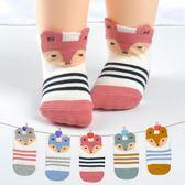 嬰兒襪子春秋冬季純棉0-6-12個月無骨中筒鬆口1-3歲男女寶寶新生 薇薇