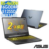 【現貨】ASUS FA506IH 15吋潮電競筆電 (AMD R5-4600H/GTX1650-4G/16G/512SSD/W10/TUF Gaming/特仕)