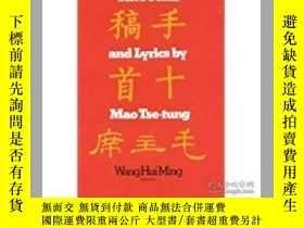 二手書博民逛書店Ten罕見Poems and Lyrics by Mao Tse