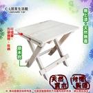 【 C . L 居家生活館 】HL-560D 輕便收納實木方桌/實木傢俱-台灣製造,品質保證