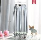 創意大號玻璃瓶透明彩色水培富貴竹百合玫瑰豎棱花瓶客廳插花擺件 名購居家