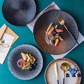 餐盤家用陶瓷西餐盤日式餐具菜盤碟子【古怪舍】
